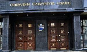 В ГПУ заявили, что обновление местных прокуратур дало сбой