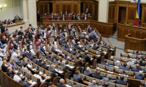 МВФ грозит срывом кредита Украине в случае провала в Раде госбюджета-2016