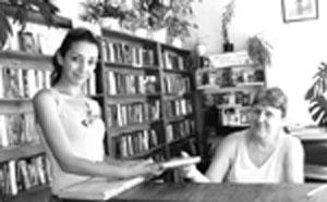 О книгах и чтении