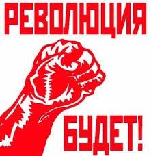 "Жан Жорес: ""Революция - варварский способ прогресса"""
