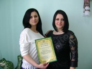 Студентка Придунайского филиала МАУП - призёр всеукраинского конкурса