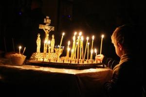 Православный календарь: Страстная седмица