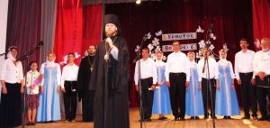 Духовный концерт во славу Пасхи, Святых Жён-Мироносиц и Дня Победы