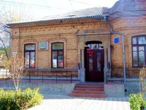 Румынское наследство