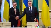 Президенты Болгарии и Украины обсудили условия строительства автодороги из Одессы в Софию