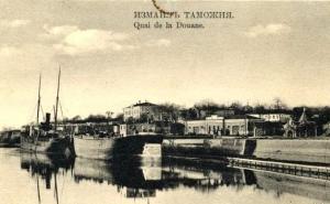 Наши - на Дунае
