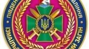 Пограничники Измаильского отряда спасли нарушителя госграницы