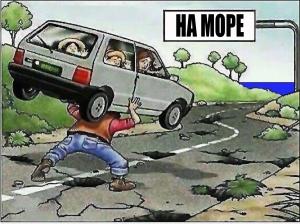 Курорты Одесщины: правила (вне)дорожного движения