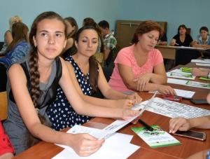 К решению вопросов экологии подключились школьники