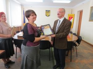 Библиотекари принимали заслуженные награды