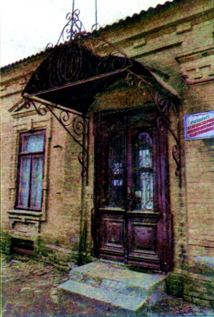 Дома с противоречивой историей