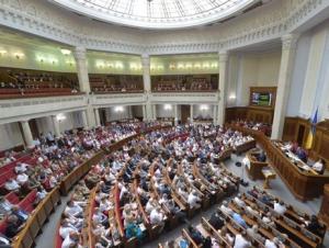 Рада призвала Евросоюз завершить ратификацию Соглашения об ассоциации с Украиной