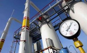 Всемирный банк выделил Нафтогазу $0,5 млрд на закупку газа