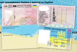 В Измаиле достаточно водительских удостоверений