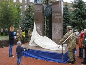 Память нашего земляка Александра Хмелярова увековечили в Очакове