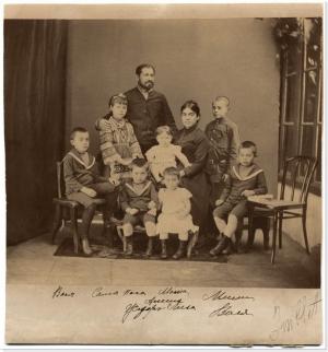 О потомках Иоанна Кара-Васили (Обновлено)