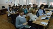 Учащиеся первой школы общаются онлайн со сверстниками из разных стран