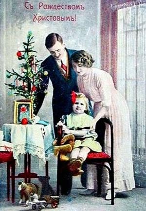 Рождественские чудеса на заре прошлого века