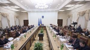 Кабмин одобрил законопроект о передаче функций ЗАГСов местным властям