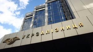 Кабмин на «тайном» заседании переподчинил себе «Укрзализныцю»