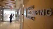 Антидопинговый комитет Украины присоединился к требованию отстранить Россию от соревнований