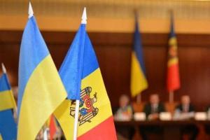 Украина-Молдова: сотрудничество продолжается