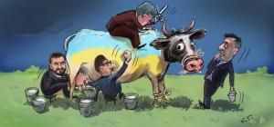 Украина не дойная корова