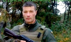 В Житомирской части области погиб военнослужащий из Измаила