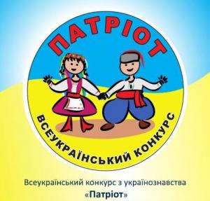 """""""Патриотический"""" конкурс в ИТМЭСХ"""