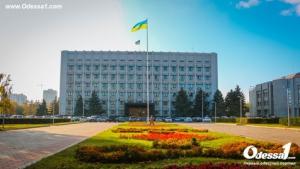 Интрига в Одесской ОГА