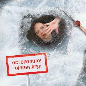 Пять человек стали жертвами зимней рыбалки в селе Надлиманское на Днестровском лимане