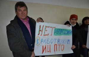 Сколько верёвочке ни виться: МОН Украины уволило директора Измаильского центра профтехобразования