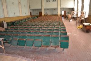 Кислицкий дом культуры - с обновками