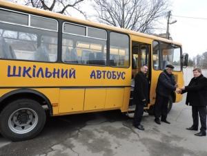 В Измаильском районе появился новый школьный автобус