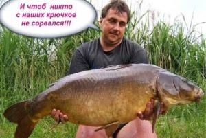 """Рыбные ресурсы озера Кагул: """"фефекты фикции""""(Обновлено)"""