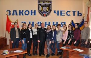 Наши школьники - в составе областной команды по правоведению