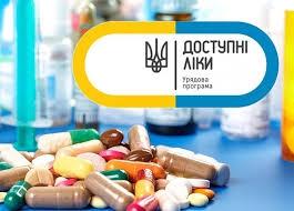 Бесплатные лекарства для сельчан появились в аптеках города и района