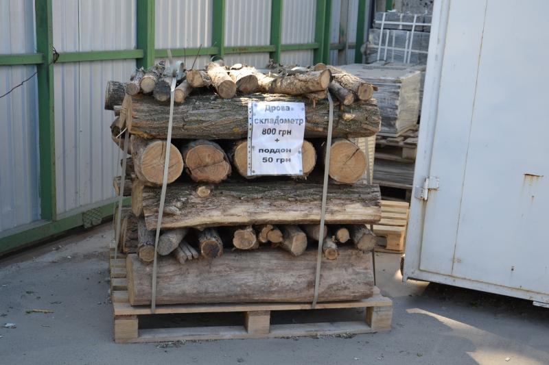 Эти дрова - не те, что все подумали!