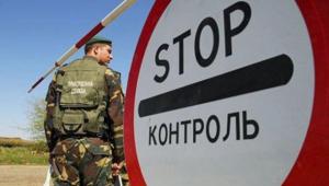 В Одессу не впустили восьмерых подозрительных иностранцев