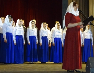 Концерт духовных песнопений
