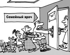 ХОСПИСтальный округ?*