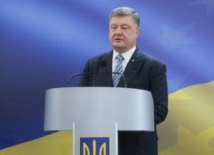 Пресс-конференция Порошенко: ключевые моменты