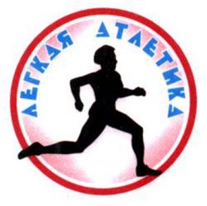 Победа юных измаильских легкоатлетов