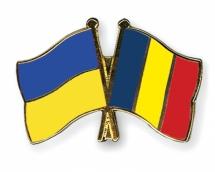 Еврокомиссия приняла ноту по Измаилу!
