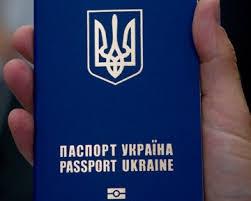 Оформление биометрического паспорта для выезда за рубеж: документы, сроки, стоимость услуги
