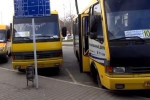 Стоимость проезда в городском пассажирском автотранспорте повысили