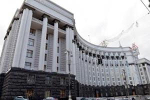 В Украине ликвидируют Госсанэпидслужбу