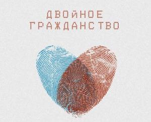 Погранслужба продолжает выявлять украинцев с двойным гражданством