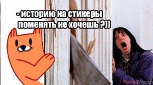 """На смену """"Синему киту"""" пришёл Лис?.."""