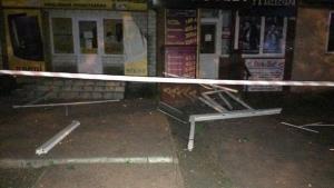 В квартире под Киевом взорвалась граната